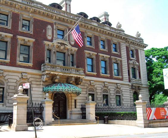 Carnegie Hill Mansion Carnegie Hill Mansion 2 East